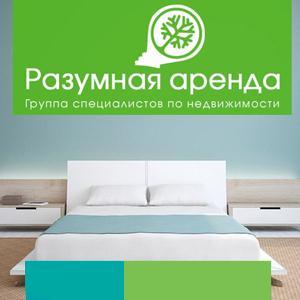 Аренда квартир и офисов Немана