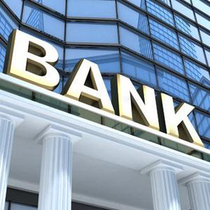 Банки Немана