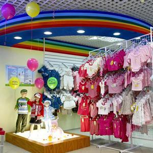 Детские магазины Немана