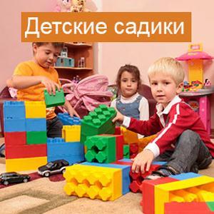 Детские сады Немана
