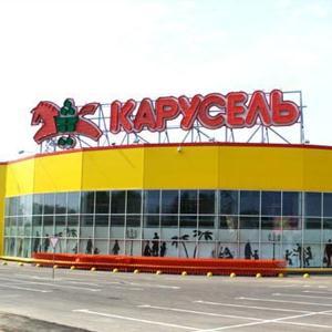 Гипермаркеты Немана