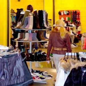 Магазины одежды и обуви Немана