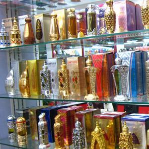 Парфюмерные магазины Немана