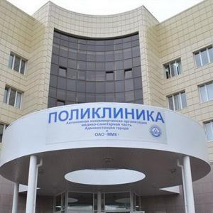 Поликлиники Немана