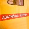 Аварийные службы в Немане