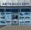 Автомагазины в Немане