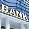 Банки в Немане