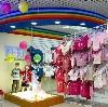 Детские магазины в Немане