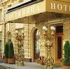 Гостиницы в Немане