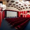 Кинотеатры в Немане