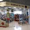 Книжные магазины в Немане