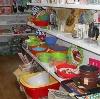 Магазины хозтоваров в Немане