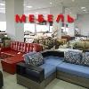 Магазины мебели в Немане