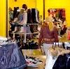 Магазины одежды и обуви в Немане