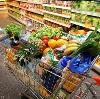 Магазины продуктов в Немане