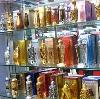Парфюмерные магазины в Немане