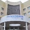 Поликлиники в Немане