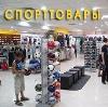 Спортивные магазины в Немане