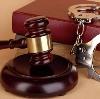 Суды в Немане