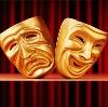Театры в Немане