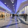 Торговые центры в Немане